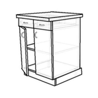 Стол двухдверный + 2 ящика