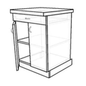 Стол двухдверный + 1 ящик